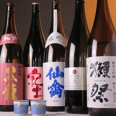 和洋酒彩 のんのんの特集写真
