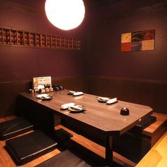 4~10名様個室◎和のほっこりした個室で♪合コンや友人同士の飲み会に!