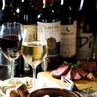 ワインとお料理のペアリングをお楽しみください♪