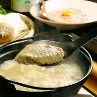おやまだ特製「鶏鍋」は大人気の逸品です