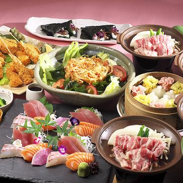 神戸ハーバーランド温泉 万葉倶楽部のおすすめ料理1