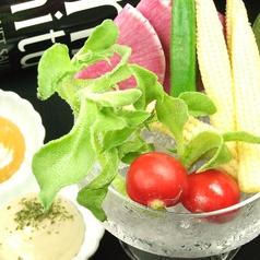 料理メニュー写真新鮮野菜の野菜スティック