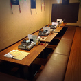 【宴会個室完備】掘りごたつの個室もご用意。会社宴会やお食事会に最適です。【最大24名様貸切】