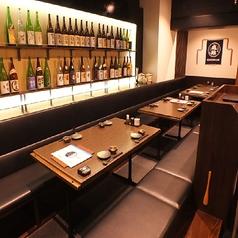 日本酒といろり 酒季菜 横浜関内本店の雰囲気1