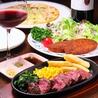 Dining Bar Joy ダイニング バー ジョイ 行田のおすすめポイント1