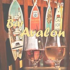 Bar Avalonの写真