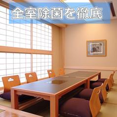 大切な人とのひと時えお過ごす際に最適な個室。静かな空間でごゆっくりおくつろぎください。