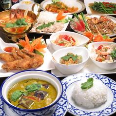 タイレストラン サバイサバイの写真