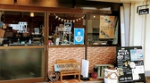 おいしい薬膳 AriHa cafeの詳細