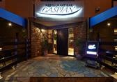 CASPIAN カスピアンの雰囲気3