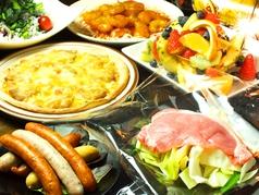 サンボアンのおすすめ料理1