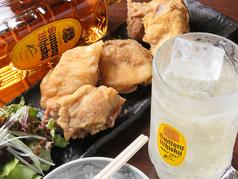 居酒屋 ちきんきっちんのおすすめ料理1