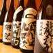 厳選した季節替わりの豊富な日本酒をご用意しております