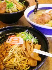 8番らーめん 中川原店の写真