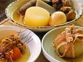 ごんべのおすすめ料理3