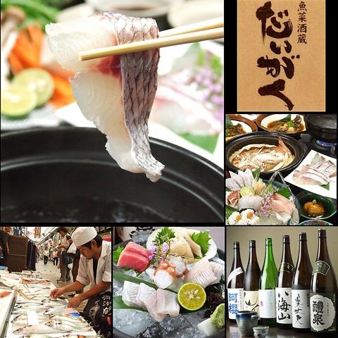 【本物の明石昼網海鮮を食べるなら】同業他社も憧れる明石の地物に特化した海鮮居酒屋