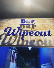 Bar Wipeoutの写真