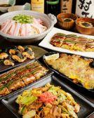 冨紗家 本店のおすすめ料理3