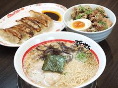 六十四代目 哲麺 縁 沖縄若狭店の写真