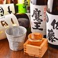 当店では蔵元直送の日本酒や銘柄焼酎、プレミアムな日本酒・焼酎を各種ご用意しております。十四代や獺祭なども定番でご用意しております。