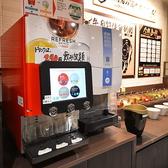 徳川焼肉センター 小幡の雰囲気3