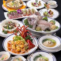 豪華食材を贅沢に使用した料理を愉しむコース多数
