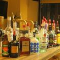 ドリンク120種類以上★お酒もノンアルも豊富にご用意!もちろんコーヒーも!