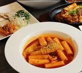 Pagyonのおすすめ料理3