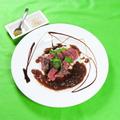 料理メニュー写真宮崎牛アン黒のもも肉のロースト 柚子胡椒添え