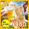 鍋と海鮮和食居酒屋 KANAZAWA SYOTEN 金沢片町店のおすすめポイント2
