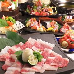かじゅある和食 足立屋 ADACHIYAの特集写真