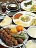 トルコ料理 ドルジャマフセンのおすすめポイント3