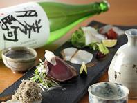 【飲み放題付き】おまかせ日本酒ペアリングコース