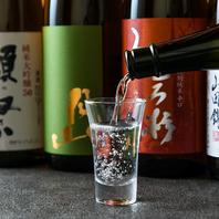 ◆◆銘柄日本酒飲み放題◆◆