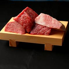 近江焼肉ホルモンすだく 栗東店のおすすめ料理1