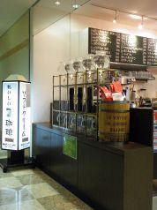 ホリーズカフェ Holly's Cafe ラクト山科店
