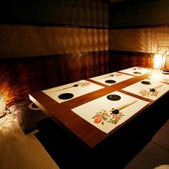 和食 DINING 一蔵 渋谷店の写真