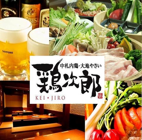 新鮮な旬の野菜を使用した料理も多数ご用意!