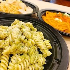パスタランチセット(パスタ+サラダ)