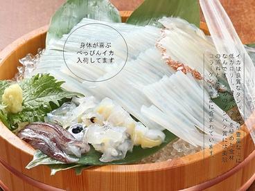 北海道物産 立川店のおすすめ料理1