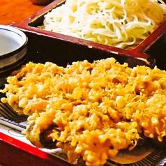 小山 蕎麦 今昔のおすすめ料理1
