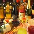 ◆ワインの単品飲み放題◆女性に人気のサングリアは赤・白・季節の3種類をご用意♪