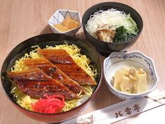 海と大地 若松食堂 八雲亭のおすすめ料理1
