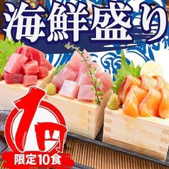 かんべえ 町田本店のコース写真