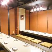 個室 食べ飲み放題 華しずく 宮崎店の雰囲気3