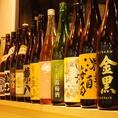 お料理に合わせてお選びいただける日本酒は 全国より取り寄せております!!