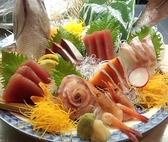 だんまや水産 リオーネ古川店のおすすめ料理2