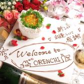 肉バル ORENCHIのおすすめ料理3
