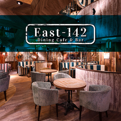 DiningCafe&Bar East-142 池袋東口店の写真
