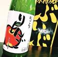 【ドリンクも北海道にこだわる】メロン・ヨーグルト・りんご・ハスカップ等の果実を使ったお酒&ノンアル☆ワインもビールも北海道を味わえるようライナップ豊富です!もちろんノンアルコール提供も可能!